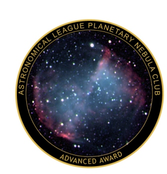 Planetary Nebula Program Pin