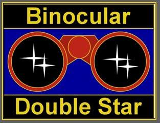 Binocular Double Star Observing Program Pin